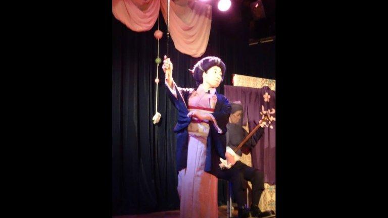 女将の舞2