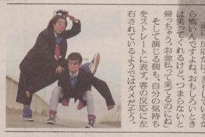 1992年産経新聞