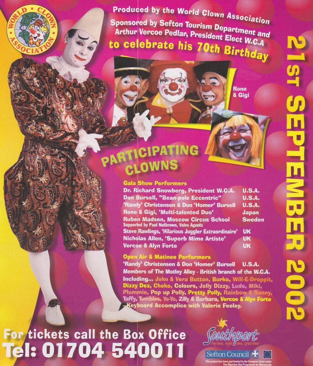 2002年9月21日サウスポート・クラウン・フェスティバル