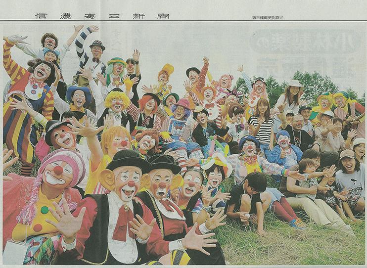 2011年7月4日信濃毎日新聞