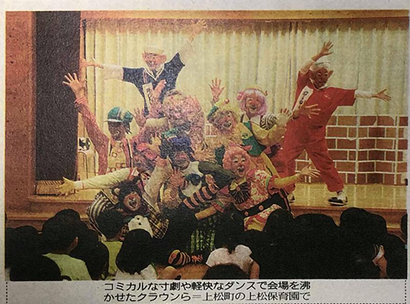 2018年6月30日中日新聞-ヘッダ